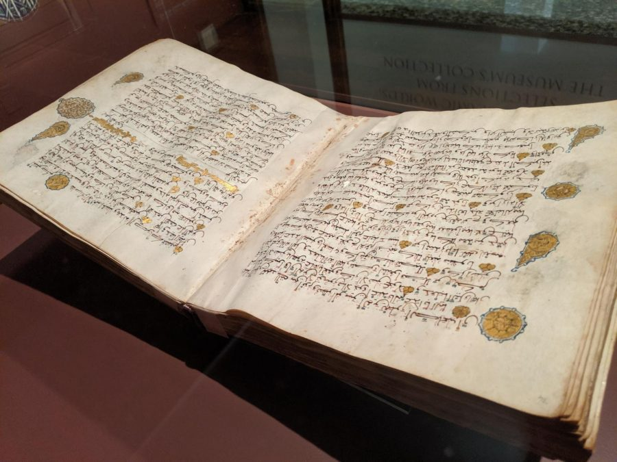 The Moroccan, a Qur'an Manuscript